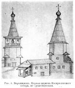 Собор Воскресения Христова (старый) - Верхоленск - Качугский район - Иркутская область