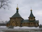 Церковь Николая Чудотворца - Южно-Сахалинск - г. Южно-Сахалинск - Сахалинская область
