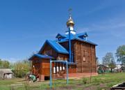 Церковь Казанской иконы Божией Матери - Кабановка - Кинель-Черкасский район и г. Отрадный - Самарская область
