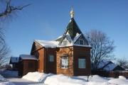 Неизвестная церковь - Озерецкое - Дмитровский район - Московская область