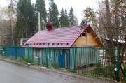 Церковь Спаса Преображения - Загорянский - Щёлковский район - Московская область