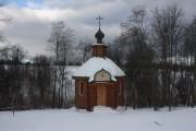 Неизвестная часовня - Голышкино - Клинский район - Московская область