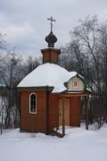 Часовня Илии пророка - Голышкино - Клинский район - Московская область