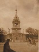 Церковь Софии, Премудрости Божией - Харбин - Китай - Прочие страны