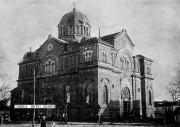 Бургас. Кирилла и Мефодия, церковь