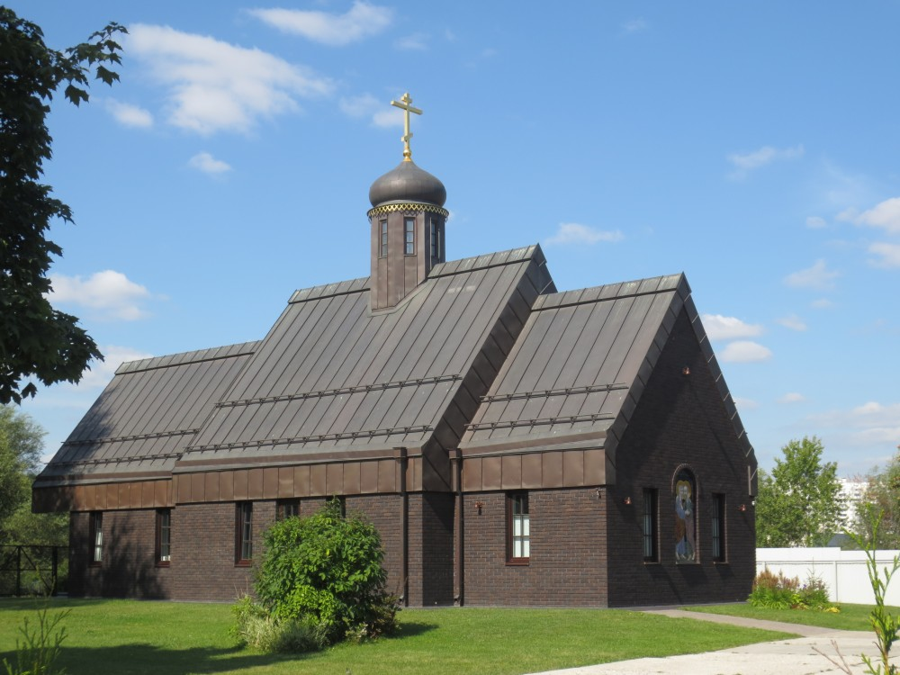 Церковь Петра и Павла в Тропарево, Москва