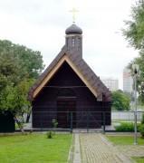Церковь Петра и Павла в Тропарево - Тропарёво-Никулино - Западный административный округ (ЗАО) - г. Москва