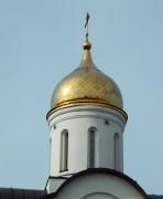 Церковь Воздвижения Креста Господня - Москва - Новомосковский административный округ (НАО) - г. Москва