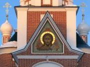 Церковь Спаса Всемилостивого - Дмитров - Дмитровский район - Московская область