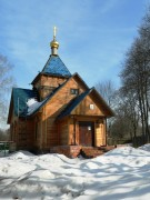 Церковь Рождества Пресвятой Богородицы - Пруссы - Мытищинский район, г. Долгопрудный - Московская область