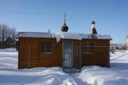 Ново-Синьково. Александра Невского (строящаяся), церковь