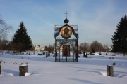 Часовня Георгия Победоносца - Смолино - Наро-Фоминский район - Московская область