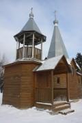 Часовня Богоявления Господня - Настасьино - Наро-Фоминский район - Московская область