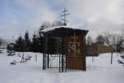 Часовня Пантелеимона Целителя - Плесенское - Наро-Фоминский район - Московская область