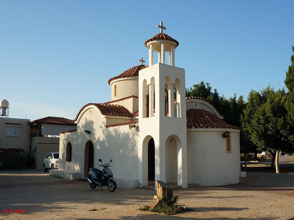 Церковь Корнилия Сотника, Паралимни