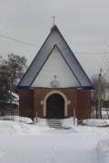 Церковь Иоанна Златоуста - Таширово - Наро-Фоминский район - Московская область
