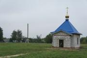 Церковь Димитрия Солунского (строящаяся) - Расховец - Советский район - Курская область