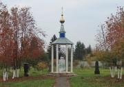 Часовня в память рылян-защитников Отечества - Рыльск - Рыльский район - Курская область