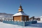 Часовня Ксении Петербургской - Поляковка - Учалинский район - Республика Башкортостан