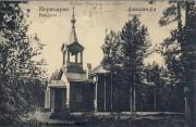 Церковь Сергия Радонежского в Перкъярви - Кирилловское - Выборгский район - Ленинградская область