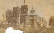 Церковь Параскевы Пятницы - Дятлово - Наро-Фоминский район - Московская область