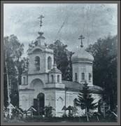 Церковь Вознесения Господня - Верея - Наро-Фоминский район - Московская область