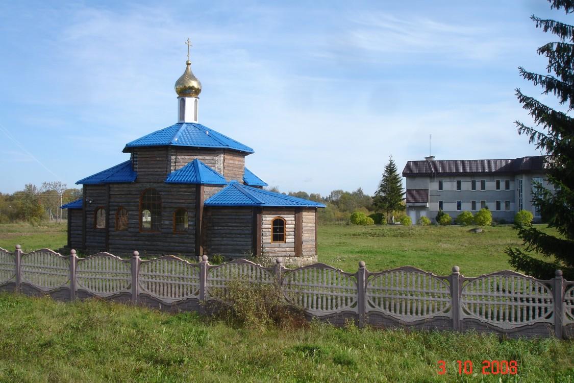 Церковь Марии Магдалины, Холомерье