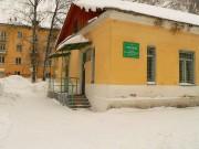Часовня Параскевы Пятницы - Новосибирск - г. Новосибирск - Новосибирская область