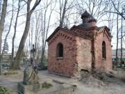 Церковь Петра, митрополита Московского - Лиепая - г. Лиепая - Латвия