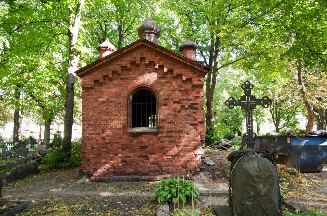 Церковь Петра, митрополита Московского, Лиепая