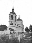Церковь Вознесения Господня - Истра - Истринский район - Московская область