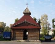 Неизвестная часовня - Могилёв - Могилёвский район - Беларусь, Могилёвская область