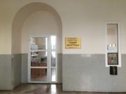 Сызрань. Троицы Живоначальной на железнодорожном вокзале Сызрань-1, часовня