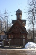 Церковь Александра Невского - Конверсия - Подольский район - Московская область