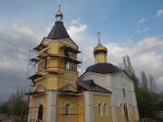 Церковь Иоанна Златоуста - Саратов - г. Саратов - Саратовская область