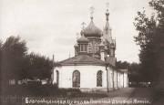 Церковь Благовещения Пресвятой Богородицы (вторая) - Харбин - Китай - Прочие страны