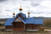 Петропавловка. Петра и Павла, церковь