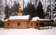 Церковь Петра и Павла - Звенигород - Одинцовский район, г. Звенигород - Московская область