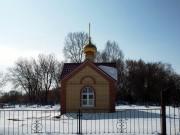 Часовня Петра и Павла - Чирпы - Лаишевский район - Республика Татарстан