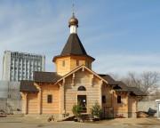 Церковь Алексия, человека Божия в Садовниках - Москва - Южный административный округ (ЮАО) - г. Москва