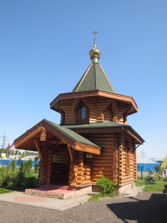 Часовня Димитрия Солунского в Люблине, Москва