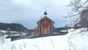 Часовня Трех Святителей - Мартьяново - Шалинский район - Свердловская область