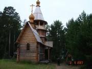 Церковь Покрова Пресвятой Богородицы - Максимиха - Баргузинский район - Республика Бурятия