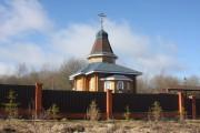 Церковь Георгия Победоносца - Ерюхино - Наро-Фоминский район - Московская область