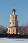 Ерюхино. Святослава Киевского, часовня