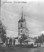 Куйбышев (Каинск). Спаса Нерукотворного Образа, собор