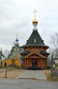 Церковь Андрея Критского - Рыжево - Егорьевский район - Московская область