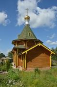 Рыжево. Андрея Критского, церковь