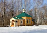 Неизвестная церковь - Верх-Ушнур - Советский район - Республика Марий Эл