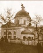 Церковь Николая Чудотворца - Ровеньки - г. Ровеньки - Украина, Луганская область